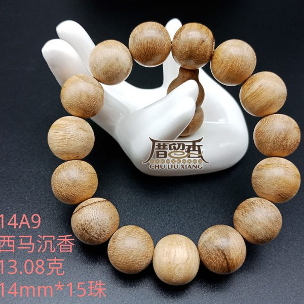 Weight : 13.08 g | Size : 14mm | Number of beads : 15 pcs