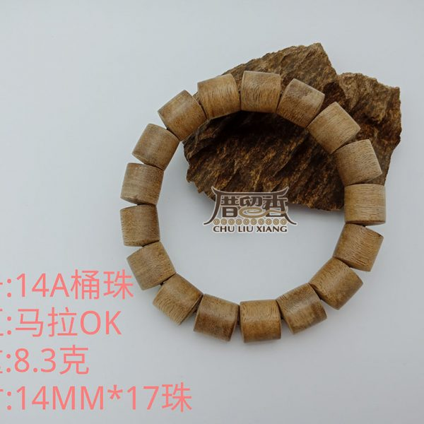 Weight : 8.3 g | Size : 14mm, Barrel shaped | Number of beads : 17 pcs