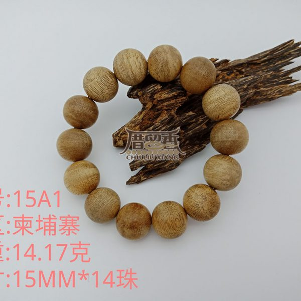 Weight : 14.71 g | Size : 15mm | Number of beads : 14 pcs