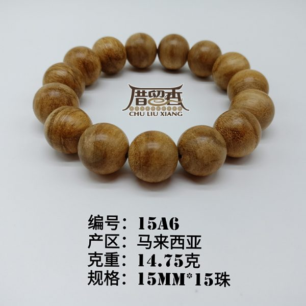 Weight :14.75 g | Size : 15mm | Number of beads : 14 pcs
