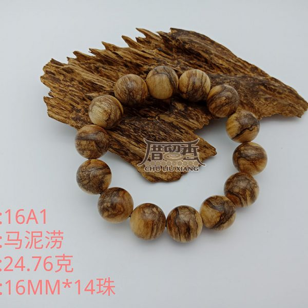Weight : 24.76 g | Size : 16mm | Number of beads : 14 pcs