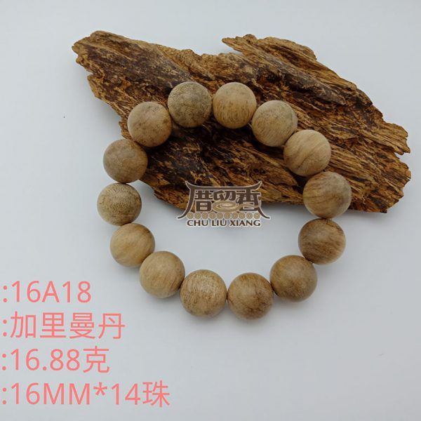 Weight : 16.88 g   Size : 16mm   Number of beads : 14 pcs