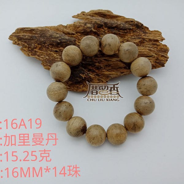 Weight : 15.25 g   Size : 16mm   Number of beads : 14 pcs