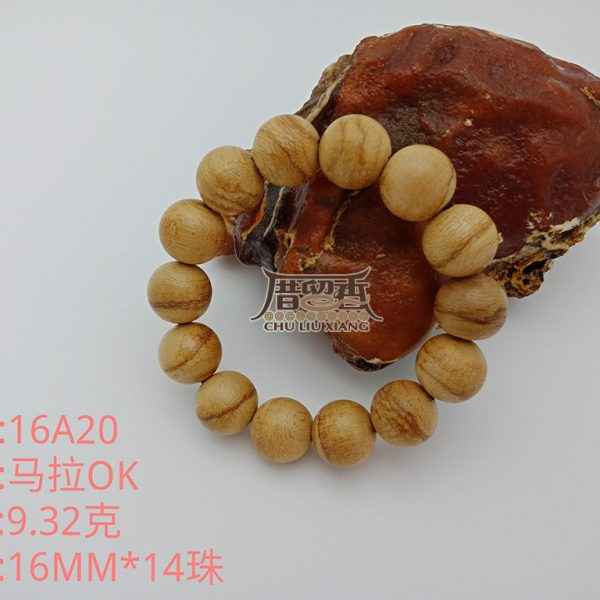 Weight : 9.32 g   Size : 16mm   Number of beads : 14 pcs