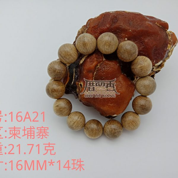 Weight : 21.71 g   Size : 16mm   Number of beads : 14 pcs