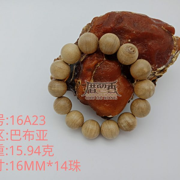 Weight : 15.94 g   Size : 16mm   Number of beads : 14 pcs