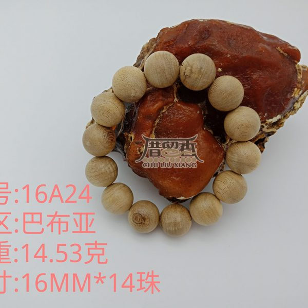 Weight : 14.53 g   Size : 16mm   Number of beads : 14 pcs