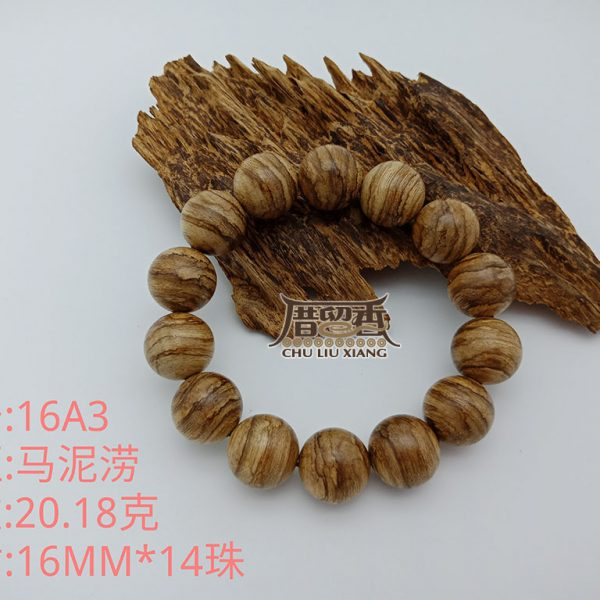 Weight : 20.18 g | Size : 16mm | Number of beads : 14 pcs