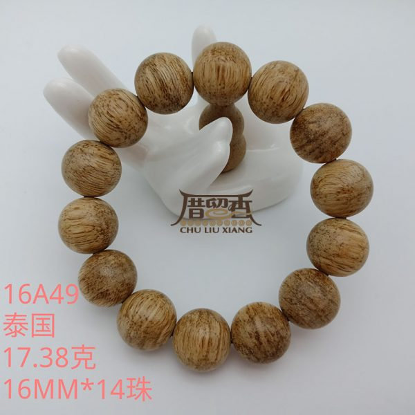 Weight : 17.38 g | Size : 16mm | Number of beads : 14 pcs