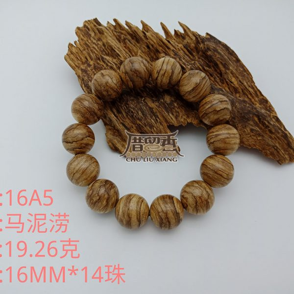 Weight : 19.26 g | Size : 16mm | Number of beads : 14 pcs