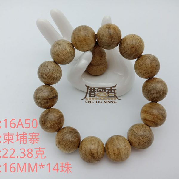 Weight : 22.38 g | Size : 16mm | Number of beads : 14 pcs