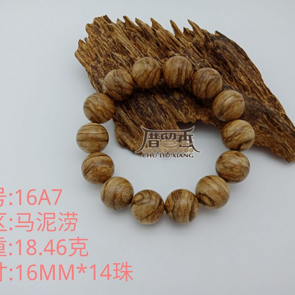 Weight : 18.46 g | Size : 16mm | Number of beads : 14 pcs
