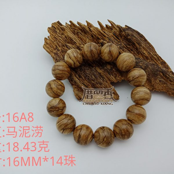 Weight : 18.43 g | Size : 16mm | Number of beads : 14 pcs