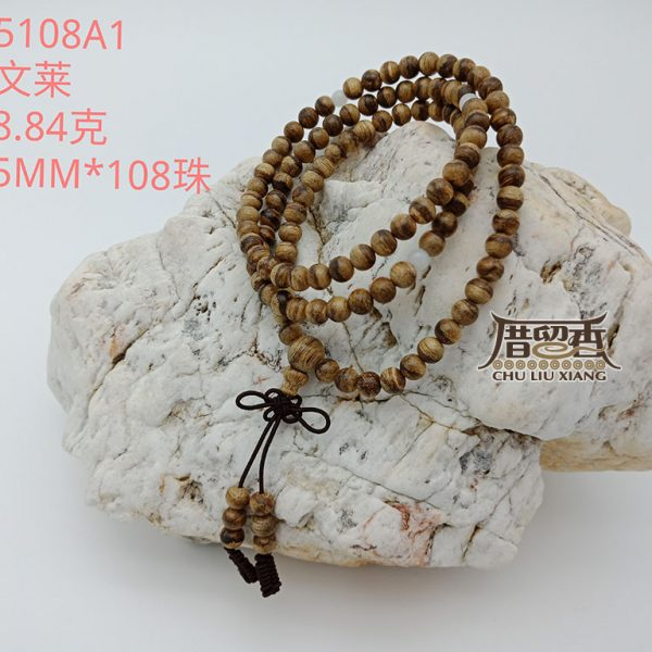 Weight : 8.84 g | Size : 5mm | Number of beads : 108 pcs