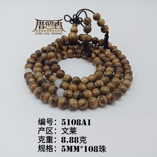 Weight : 8.88 g | Size : 5mm | Number of beads : 108 pcs