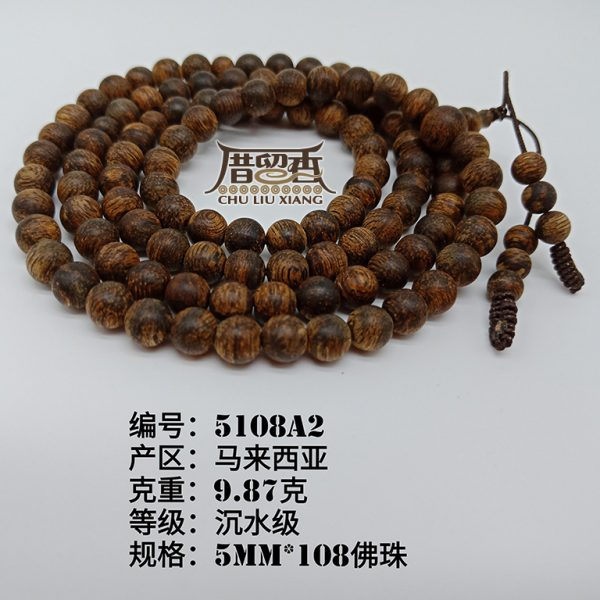 Weight : 9.87 g | Size : 5mm | Number of beads : 108 pcs