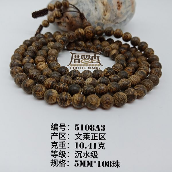 Weight : 10.41 g | Size : 5mm | Number of beads : 108 pcs