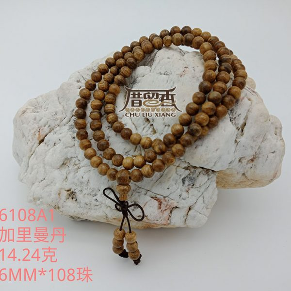 Weight : 12.24 g | Size : 6mm | Number of beads : 108 pcs