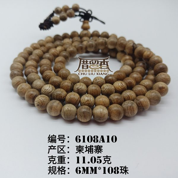 Weight : 11.05 g | Size : 6mm | Number of beads : 108 pcs