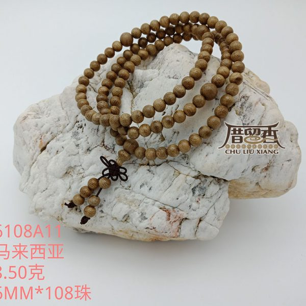 Weight : 8.50 g | Size : 6mm | Number of beads : 108 pcs