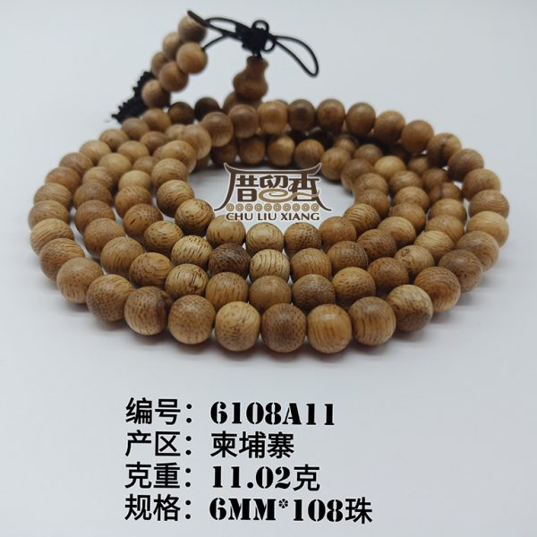 Weight : 11.02 g | Size : 6mm | Number of beads : 108 pcs