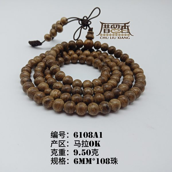 Weight : 9.50 g | Size : 6mm | Number of beads : 108 pcs