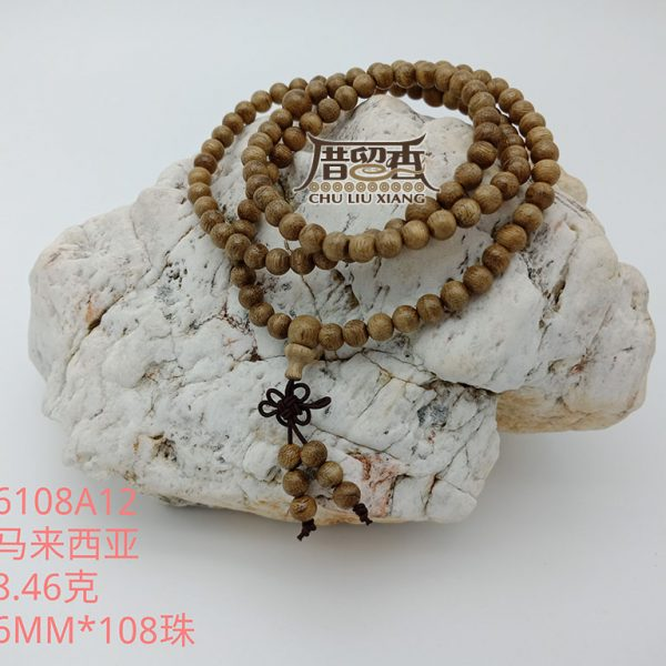 Weight : 8.46 g | Size : 6mm | Number of beads : 108 pcs