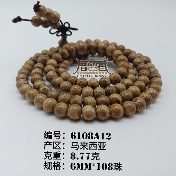 Weight : 8.77 g | Size : 6mm | Number of beads : 108 pcs