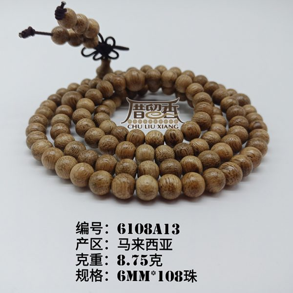 Weight : 8.75 g | Size : 6mm | Number of beads : 108 pcs