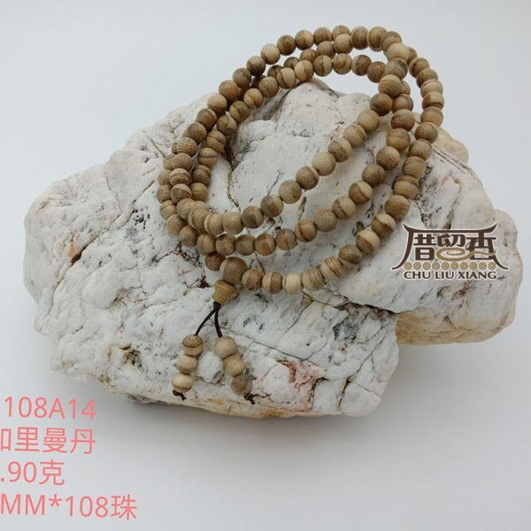 Weight : 7.90 g | Size : 6mm | Number of beads : 108 pcs