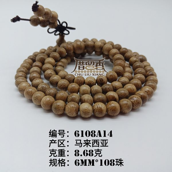 Weight : 8.68 g | Size : 6mm | Number of beads : 108 pcs
