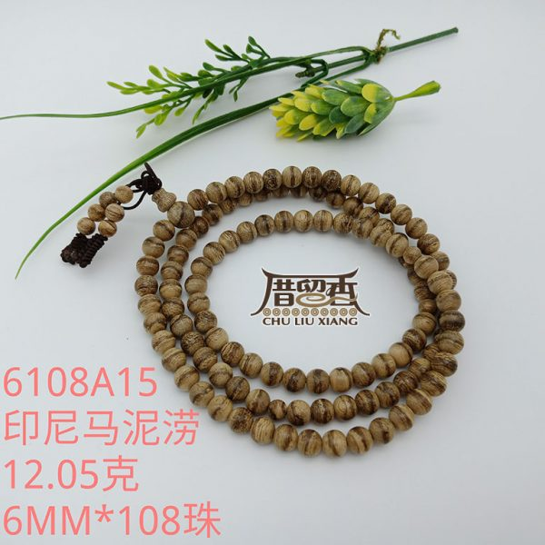 Weight : 12.05 g | Size : 6mm | Number of beads : 108 pcs