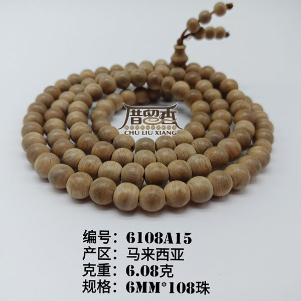 Weight : 6.08 g | Size : 6mm | Number of beads : 108 pcs