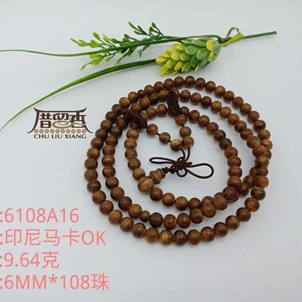 Weight : 9.64 g | Size : 6mm | Number of beads : 108 pcs