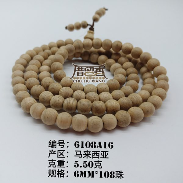 Weight : 5.50 g | Size : 6mm | Number of beads : 108 pcs