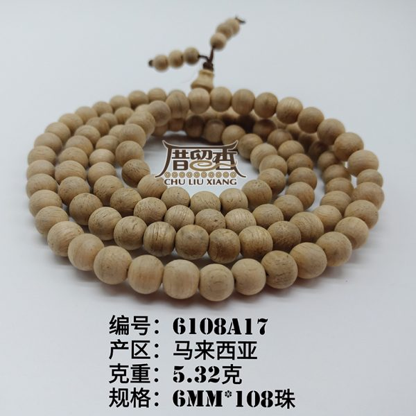 Weight : 5.32 g | Size : 6mm | Number of beads : 108 pcs