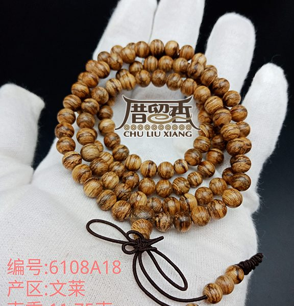 Weight : 11.75 g | Size : 6mm | Number of beads : 108 pcs