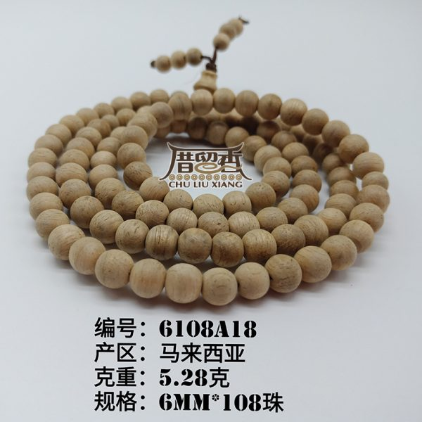 Weight : 5.28 g | Size : 6mm | Number of beads : 108 pcs