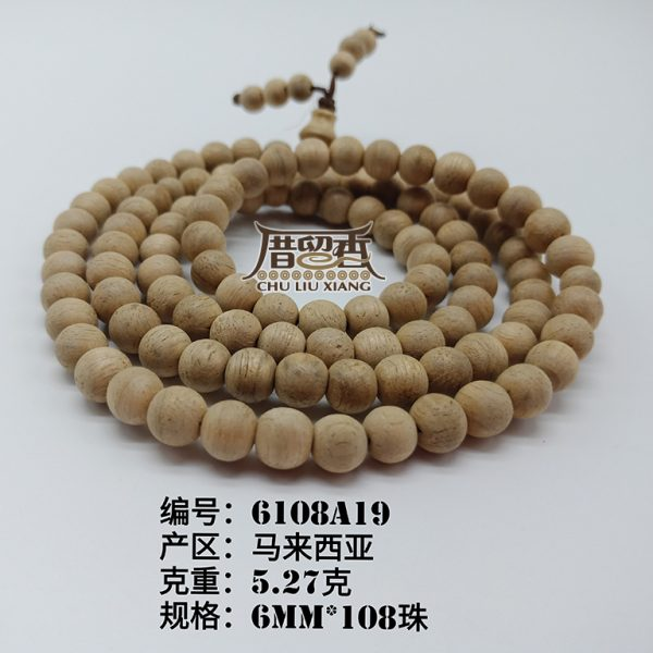 Weight : 5.27 g | Size : 6mm | Number of beads : 108 pcs