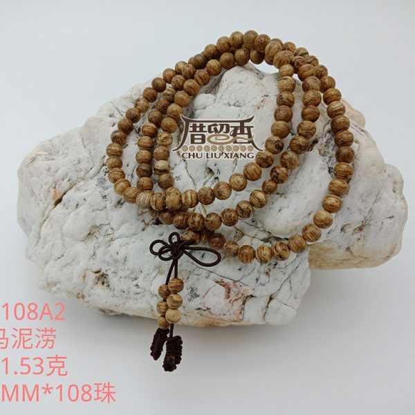 Weight : 11.53 g | Size : 6mm | Number of beads : 108 pcs
