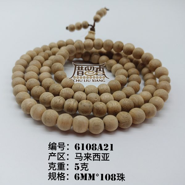 Weight : 5 g | Size : 6mm | Number of beads : 108 pcs