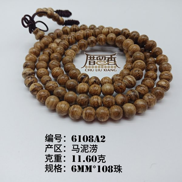 Weight : 11.60 g | Size : 6mm | Number of beads : 108 pcs
