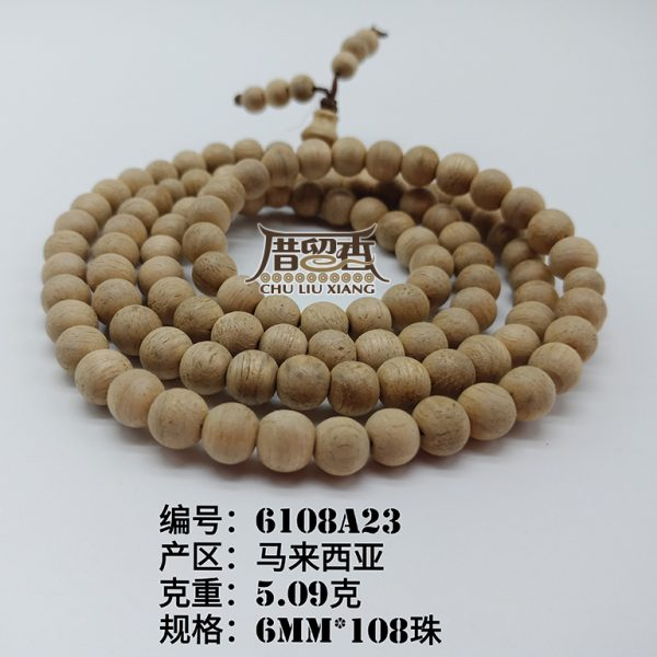 Weight : 5.09 g | Size : 6mm | Number of beads : 108 pcs