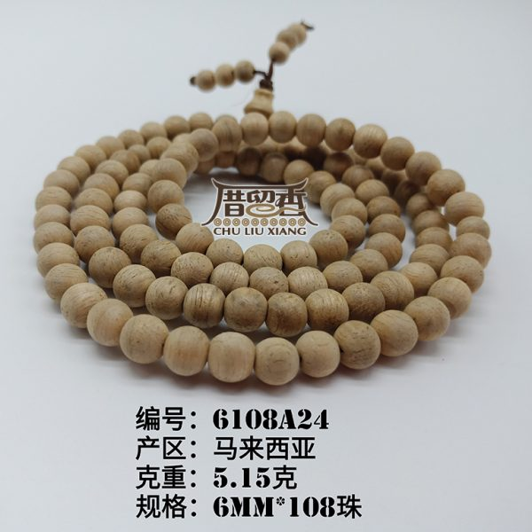 Weight : 5.15 g | Size : 6mm | Number of beads : 108 pcs