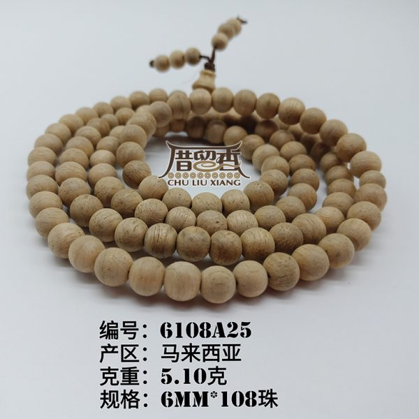Weight : 5.10 g | Size : 6mm | Number of beads : 108 pcs