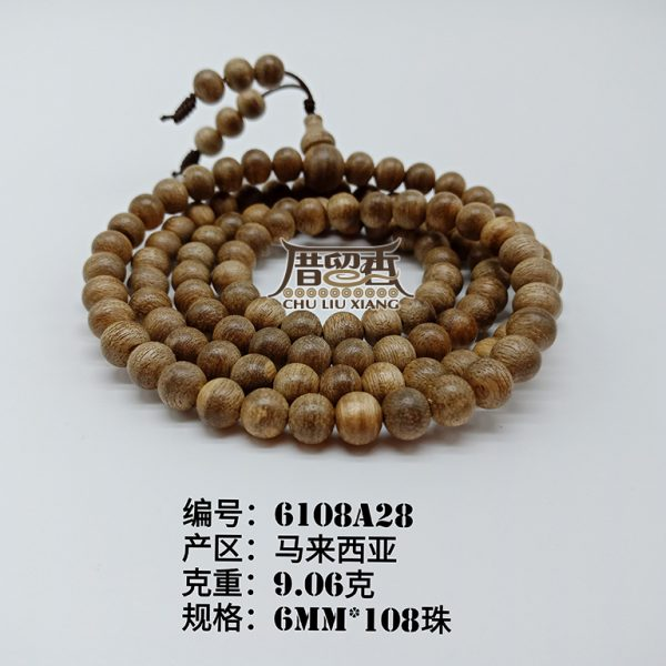 Weight : 9.06 g | Size : 6mm | Number of beads : 108 pcs