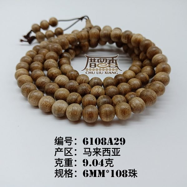 Weight : 9.04 g | Size : 6mm | Number of beads : 108 pcs