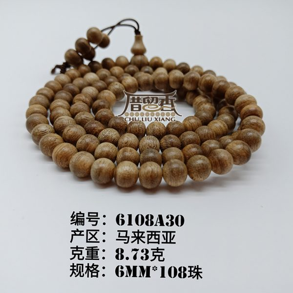Weight : 8.73 g | Size : 6mm | Number of beads : 108 pcs
