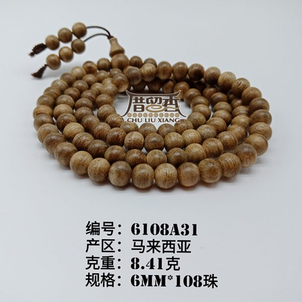 Weight : 8.41 g | Size : 6mm | Number of beads : 108 pcs