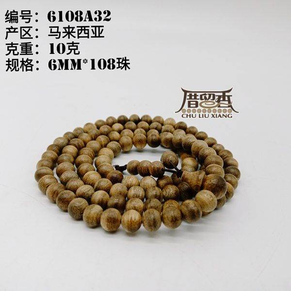 Weight : 10 g | Size : 6mm | Number of beads : 108 pcs